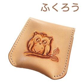 コインケース レディース メンズ ふくろう 可愛い シンプル 本革 小銭入れ 使いやすい コンパクト ねこ フクロウ 雑貨 梟 グッズ 不苦労