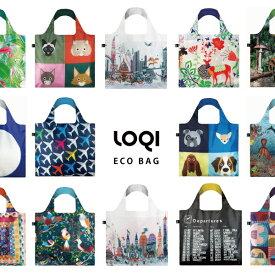 LOQI ローキ— デザインエコバッグ レジバッグ 全14柄 / 北欧 雑貨 北欧雑貨 ブランド 折り畳み 犬 猫 おしゃれ かわいい ポーチ 収納