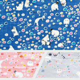 ★合計1.5mまでメール便【ネコポス】対応★生地 KOKKA MOOMIN × Rika Kawato コッカ ムーミン × 河東梨香 水辺のたからもの Wガーゼ 10cm単位はかり売り50cm(個数5個)からお買い求めいただけます布・クロス