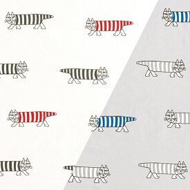 ★5枚までメール便【ネコポス】対応★生地ハーフカットクロス Lisa Larson リサラーソン MIKEY rhythm マイキー リズム 75.5×50cm 布・クロス / 北欧 生地 リサラーソン ブランド 布 おしゃれ かわいい 手芸