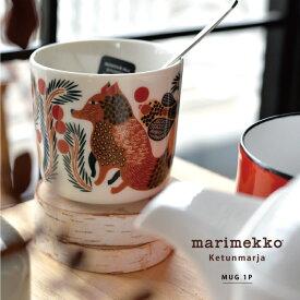 【 数量限定 】marimekko マリメッコ ラテマグ 200ml Ketunmarja ケトゥンマルヤ DGR ※1個単位での販売 / 北欧雑貨 北欧 雑貨 フィンランドブランド おしゃれ かわいい プレゼント