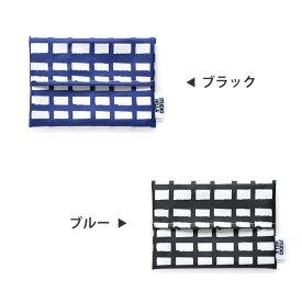 ポケットティッシュカバー STUDIO HILLA スタジオヒッラ PIKKU ピック