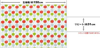 【ルネ・デュー】生地YdesignワイデザインPomegranatesmallポメグラ10cm北欧布地を10cm単位で販売♪