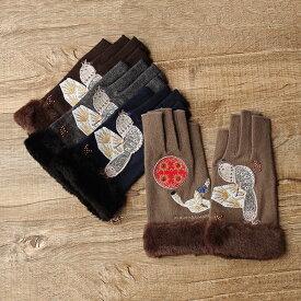 【送料無料】手袋 7分クジャク KLAUS HAAPANIEMI クラウス・ハーパニエミ北欧 雑貨 北欧雑貨 ブランド ウール手袋 グローブ おしゃれ かわいい プレゼント