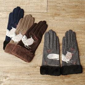 【送料無料】手袋 フルフィンガー狸 KLAUS HAAPANIEMI クラウス・ハーパニエミ北欧 雑貨 北欧雑貨 ブランド ウール手袋 グローブ おしゃれ かわいい プレゼント