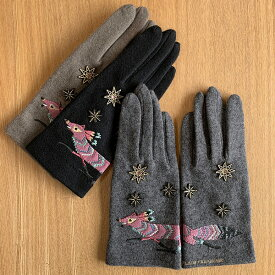 【送料無料】手袋 フルフィンガー狐 KLAUS HAAPANIEMI クラウス・ハーパニエミ北欧 雑貨 北欧雑貨 ブランド ウール手袋 グローブ おしゃれ かわいい プレゼント