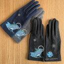 【送料無料】手袋 フルフィンガーカエル KLAUS HAAPANIEMI クラウス・ハーパニエミ北欧 雑貨 北欧雑貨 ブランド ウー…