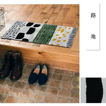 【送料無料】玄関マット室内用SOU・SOUKleen-Tex45×75cm全12種雑貨おしゃれかわいい