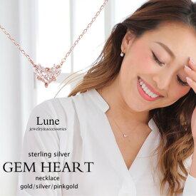 Gemハートネックレス・Silver925刻印入り 繊細な輝きで女らしさをまとう