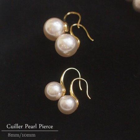 〜Cuiller〜 ホワイトパールピアス《8ミリ/10ミリ》 フェイスラインを美しく魅せるスプーンフック