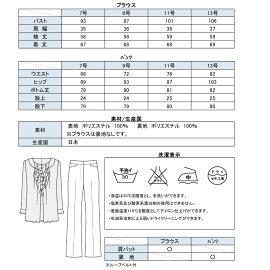 ブラックフォーマルパンツスーツサイズ表2450640