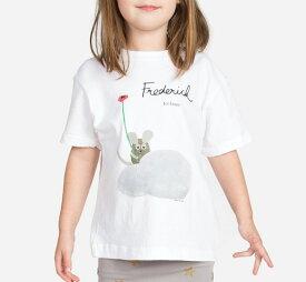 [Out of Print] Leo Lionni / Frederick Tee (Kids') (White)