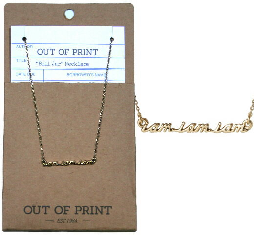 [Out of Print] I am I am I am Necklace (The Bell Jar)