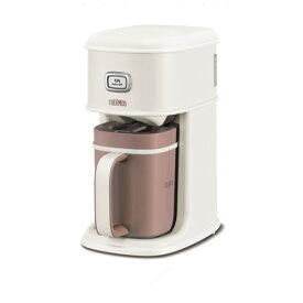 ★限定特価★ サーモス アイスコーヒーメーカー ECI-660 VWH バニラホワイト[THERMOS]【ECI-661 前モデル】★おうち時間応援★