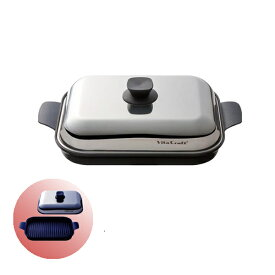 ビタクラフト グリルパン (IH対応) 3001[VitaCraft]
