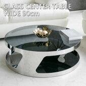 【送料無料】センターテーブルモダン丸テーブル高級ガラス製ガラステーブルローテーブルブラック黒シルバーメタルおしゃれ
