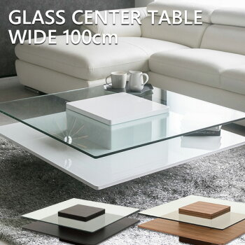 【送料無料】センターテーブル高級感正方形モダンブラックウォールナット100テーブルローテーブルブラウンガラスガラステーブルガラス製北欧おしゃれ木製黒シンプルスタイリッシュリビングテーブルロータイプ
