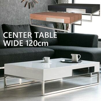 【送料無料】センターテーブル高級感長方形モダンホワイトウォールナットブラック120テーブルローテーブルブラウン黒ハイグロスおしゃれ木製白スタイリッシュリビングテーブルロータイプ