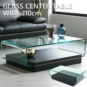 【送料無料】ガラステーブルセンターテーブルガラス製全面ガラスローテーブル110cmクリアガラスブラックオーク突板テーブルモダンおしゃれ高級ブラックガラス