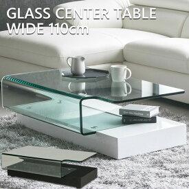 【アウトレット】 ブラック1台限定 使用に問題ございません 製造不良有り センターテーブル 高級感 ガラステーブル ガラス製 鏡面 曲げガラス ローテーブル 110cm クリアガラス ブラック オーク 突板 テーブル モダン おしゃれ