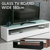 【送料無料】テレビボードガラス製木製高級おしゃれ180テレビ台ガラスモダンウォールナットブラウンブラック黒