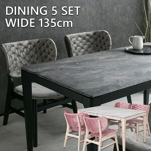 【送料無料】 ダイニングテーブルセット 5点セット 4人掛け 大理石柄 テーブル 4人 モケット マーブル 石目 ホワイト 白 モダン 135 おしゃれ 高級 4人用 ブラック 黒 グレー ピンク