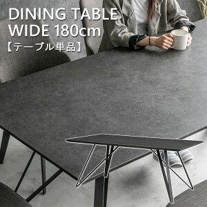【送料無料】 ダイニングテーブル 単品 セラミック ブラックオーク 突板 スチール脚 6人 グレー ブラック 黒 食卓テーブル 机 モダン スタイリッシュ おしゃれ 高級 180cm