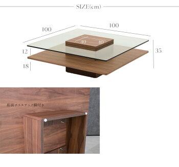 【送料無料】センターテーブル高級感正方形モダンブラックホワイト白ウォールナット100テーブルローテーブルブラウンガラスガラステーブルガラス製北欧おしゃれ木製黒スタイリッシュリビングテーブルロータイプ