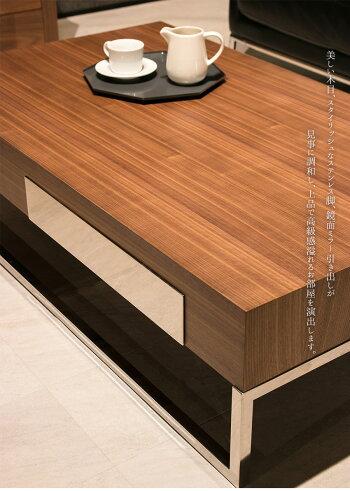 【送料無料】センターテーブル高級感長方形モダンホワイトウォールナットブラック120テーブルローテーブルブラウン黒ハイグロスおしゃれ107A木製白スタイリッシュリビングテーブル応接テーブル鏡面