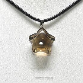 スモーキークォーツ 星 ペンダントトップ ペンダントヘッド ネックレストップ 天然石 パワーストーン