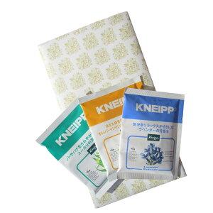 クナイプ バスソルト 3Pセット×5個セット (ダマスク柄包装済み)Kneipp 入浴剤 プチギフト ギフトセット プレゼント