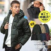 中綿・ジャケット・ブルゾン・ダウンジャケット・メンズ・ファッション・冬・アウター