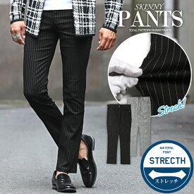 スキニーパンツ メンズ チェック ストライプ 総柄【総柄スキニーパンツ】メンズパンツ ストレッチ スキニー スリム チェックパンツ スリムパンツ 伸縮性 キレイめ 大人 カジュアル ビター系 BITTER ファッション ラグスタイル pm-8637