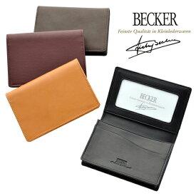 マルチカードケース(ボックスカーフ/仔牛革) BECKER(ベッカー)ドイツ製