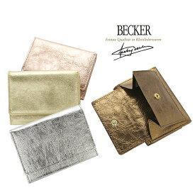 7a2d183d8bea 極小財布(ゴートスキン メタリック) 【ベーシック型小銭入れ】 BECKER(ベッカー