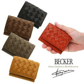 88b2fbf9c310 極小財布 メッシュ オイルレザー 【ベーシック型小銭入れ】 BECKER(ベッカー)日本