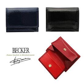 b560285ebb0e 極小財布(エナメル×スムース/牛革)【ベーシック型小銭入れ】BECKER