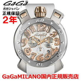 【国内正規品】GaGa MILANO ガガミラノ 腕時計 ウォッチ メンズ レディース MANUALE CHRONO マニュアーレ クロノ 48mm 8016.01