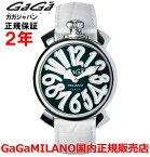 GaGaMILANOMANUALE40MMマニュアーレ40mm5020.4