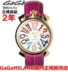GaGaMILANOMANUALE40MMマニュアーレ40mm5021.1