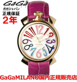 【国内正規品】GaGa MILANO ガガミラノ 腕時計 ウォッチ レディース MANUALE 40MM マニュアーレ40mm 5021.1