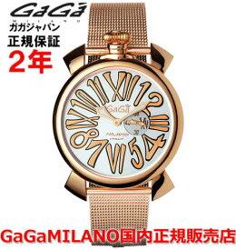 【国内正規品】GaGa MILANO ガガミラノ 腕時計 ウォッチ メンズ レディース MANUALE 46MM SLIM マニュアーレ46mm SLIM 5081.2