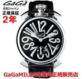 【国内正規品】GaGa MILANO ガガミラノ 腕時計 ウォッチ メンズ MANUALE 48MM マニュアーレ48mm 5010.04S