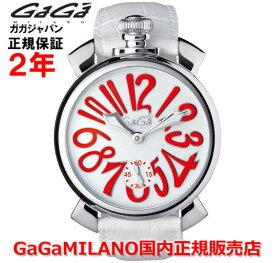 【国内正規品】GaGa MILANO ガガミラノ 腕時計 ウォッチ メンズ MANUALE 48MM マニュアーレ48mm 5010.14S
