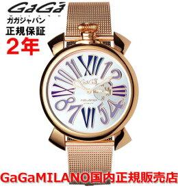 【国内正規品】GaGa MILANO ガガミラノ 腕時計 ウォッチ メンズ レディース MANUALE 46MM SLIM マニュアーレ46mm SLIM 5081.3