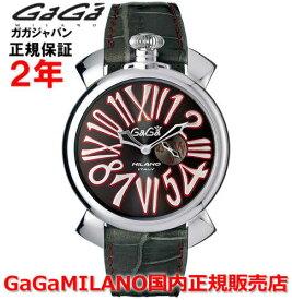 【国内正規品】GaGa MILANO ガガミラノ 腕時計 ウォッチ メンズ レディース MANUALE 46MM SLIM マニュアーレ46mm SLIM 5084.2