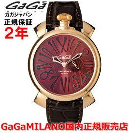 【国内正規品】GaGa MILANO ガガミラノ 腕時計 ウォッチ メンズ レディース MANUALE 46MM SLIM マニュアーレ46mm SLIM 5085.1