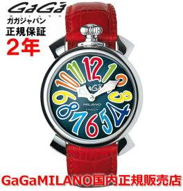 【国内正規品】GaGa MILANO ガガミラノ 腕時計 ウォッチ レディース MANUALE 40MM マニュアーレ40mm 5020.2