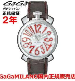 【国内正規品】GaGa MILANO ガガミラノ 腕時計 ウォッチ レディース MANUALE 40MM マニュアーレ40mm 5020.10