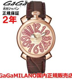 【国内正規品】GaGa MILANO ガガミラノ 腕時計 ウォッチ レディース MANUALE 40MM マニュアーレ40mm 5021.8